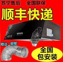 SOUhoKEY中式to大吸力油烟机特价脱排(小)抽烟机家用