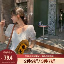 大花媛DHY法式泡泡袖a摆ho10季白色to腰收腰鱼尾裙连衣裙女