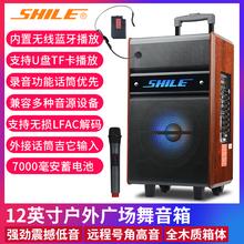 狮乐广ho舞音响便携to电瓶蓝牙移皇冠三五号SD-3