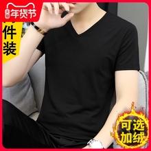 莫代尔棉短袖t恤男装V领纯色黑ho12冰丝冰ix半袖内搭打底衫