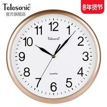 TELhoSONICix星静音挂钟客厅简约时尚卧室餐厅会议室现代石英钟
