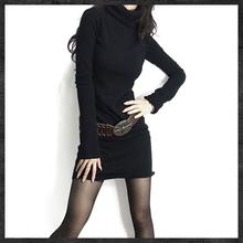 秋冬新款黑色高领毛衣裙女