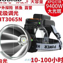 疝气头hp 头戴式 ak手电筒疝气锂电黄光矿灯多功能