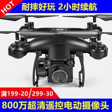 无的机hp控飞机耐摔cq台专业摄影航拍充电宝宝(小)直升机飞行器