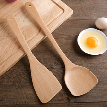 Fashpla榉木铲ep锅长柄实木厨具套装木勺厨房木头饭勺木制