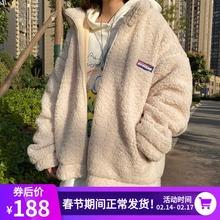UPWhpRD加绒加cw绒连帽外套棉服男女情侣冬装立领羊羔毛夹克潮