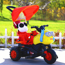 男女宝hp婴宝宝电动jf摩托车手推童车充电瓶可坐的 的玩具车
