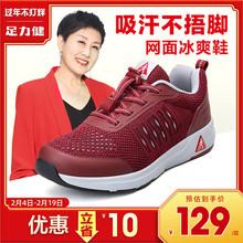 足力健hp的鞋女妈妈jh舰店官网轻便春夏季网面老年运动健步鞋