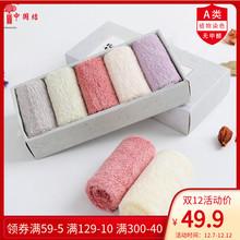 [5条hp]中国结婴jh脸毛巾竹浆竹纤维方巾草木染a类宝宝(小)方巾