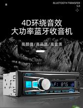 大货车hp4v录音机qq载播放器汽车MP3蓝牙收音机12v车用通用型