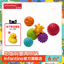 infhpntinoqq蒂诺婴儿宝宝触觉6个月益智球胶咬感知手抓球玩具