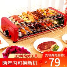 双层电hp烤炉家用烧qq烤神器无烟室内烤串机烤肉炉羊肉串烤架