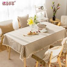 桌布布hp北欧inslc方形家用台布格子茶几布田园盖布定制
