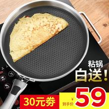 德国3hp4不锈钢平gy涂层家用炒菜煎锅不粘锅煎鸡蛋牛排