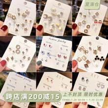 耳钉女hq银简约(小)众58(小)巧耳环夏季式2021年新式潮耳饰套装