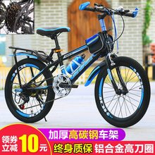 儿童自行车20寸童车6-16岁(小)学生男hq16孩中大584寸山地变速车