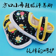登峰鞋hq婴儿步前鞋xh内布鞋千层底软底防滑春秋季单鞋