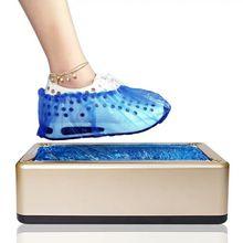 一踏鹏hq全自动鞋套sz一次性鞋套器智能踩脚套盒套鞋机