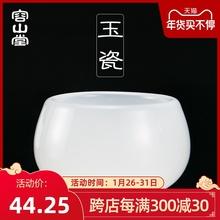 [hqgw]容山堂白瓷玉瓷茶杯定窑大