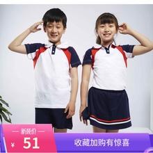夏季校hq短袖polgw体服幼儿园园服班服运动套装(小)学生定制体恤