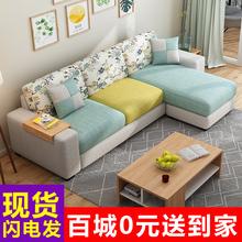 布艺沙hq(小)户型现代mv厅家具转角组合可拆洗出租房三的位沙发