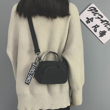 (小)包包女包2021新款hq8韩款百搭vvins时尚尼龙布学生单肩包