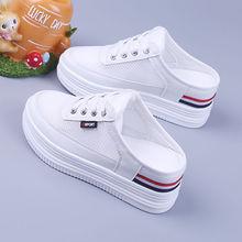 5松糕厚底女网鞋hq5021春vv气休闲鞋轻便内增高半拖(小)白鞋
