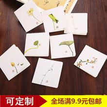 创意贺卡中国风日贺卡祝福hq9言卡商务vv白(小)卡片定制