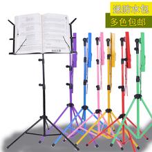 YUEhqONG乐谱xw用架子吉他升降折叠古筝(小)提琴谱架二胡曲谱台