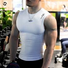 HIPhrRDSENlq心男紧身衣坎肩弹力透气吸汗速干无袖教练训练服