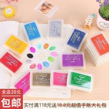 韩款文hs 方块糖果re手指多油印章伴侣 15色