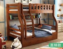 组合儿hs双层床母子re象牙白上下床高低实木韩式1.2