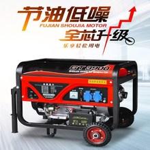 数码变hs静音2KWdg电机4千瓦家用220v(小)型微型车载便携式房车