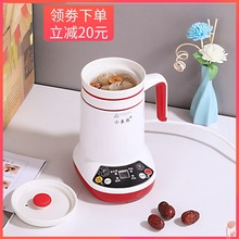 预约养hs电炖杯电热fj自动陶瓷办公室(小)型煮粥杯牛奶加热神器