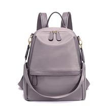 香港正hs双肩包女2fl新式韩款帆布书包牛津布百搭大容量旅游背包