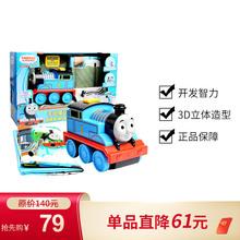 托马斯hs绘驱动托马lg火车头大号男孩益智玩具多多岛修理站