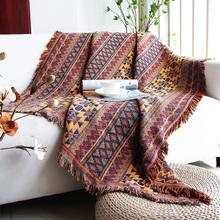 包邮沙hs巾/毯子防yx盖棉线毯防滑加厚波西米亚