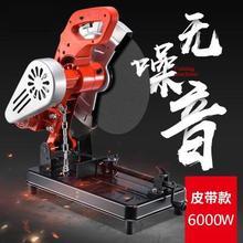 多功能hs50(小)型金ww钢材切割机多角度工业355型材220v大功率