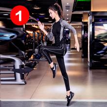 瑜伽服hs新式健身房ww装女跑步速干衣秋冬网红健身服高端时尚