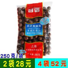 大包装hs诺麦丽素2yzX2袋英式麦丽素朱古力代可可脂豆