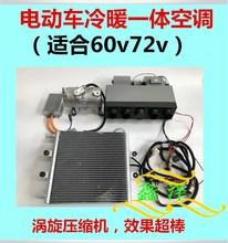 程排气hs四轮消音器tv电机烟筒双电动加长增棉三轮消音软管车