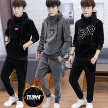 青少年ht套秋冬装金bw衣男套装韩款初中学生连帽加绒加厚一套