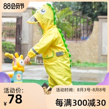 [htjsm]户外游 儿童连体雨衣恐龙