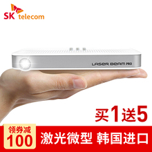 韩国Sht家用微型激lq仪无线智能投影机迷你高清家庭影院1080p