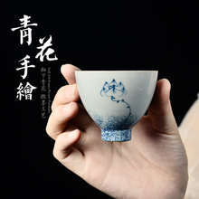 永利汇ht德镇陶瓷手nm品茗杯青花瓷(小)茶杯个的杯主的单杯茶具