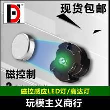 包邮 高达模型 MG 00R/00ht14/卡牛ca使 通用 磁控LED灯 高达