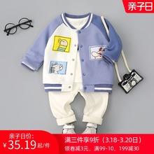 (小)童男ht宝春秋冬棒ca套加绒0-1-3岁男童婴儿衣服上衣洋气潮2