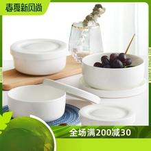 陶瓷碗ht盖饭盒大号uz骨瓷保鲜碗日式泡面碗学生大盖碗四件套