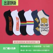 夏季低ht透气辛普森ww牌字母滑板船袜男女日系可爱潮流短袜棉