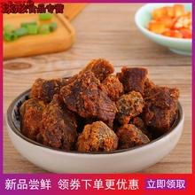 全家福澳款牛肉粒2ht60gX2zq肉干条XO酱沙爹香辣黑椒肉类零食